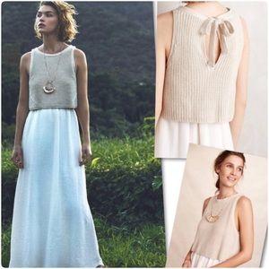 Sandstone Maxi Dress